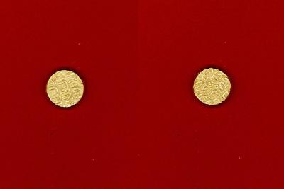 Gold Coin of Sultan Nasirruddin Nusrat Shah