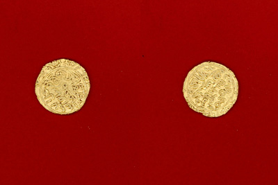 Gold Coin of Jalaluddin Fath Shah