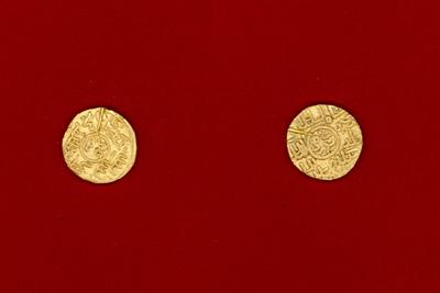 Gold Coin of Ghiyasuddin Mahmud Shah