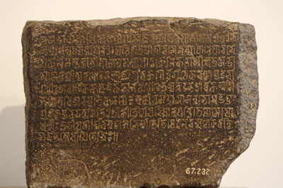Inscription of Bhoja Varman