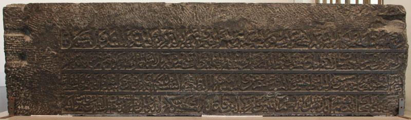 Sitalmath Inscription of Khan Abul Fath Yuzbak