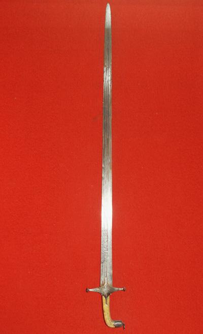 Sword of Nawab Siraj-ud-daulah