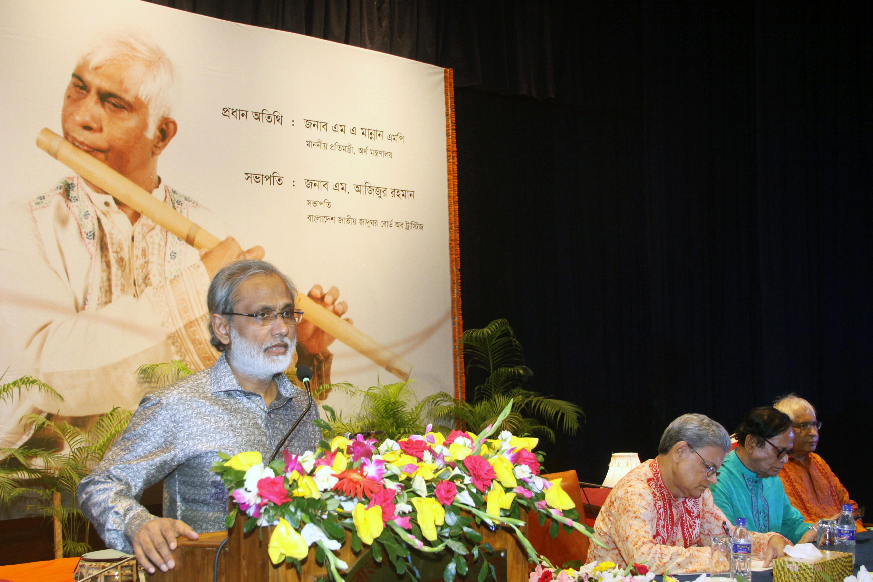 বংশীবাদন সন্ধা-২০১৫